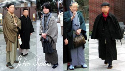 キモノジャック,埼玉県川越市,着物男子,メンズ和服