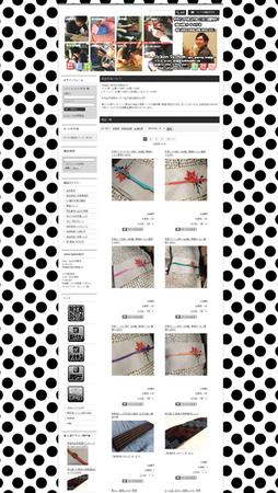 メンズ,レディース着物,浴衣小物の企画・製作販売 Js'ken System.jpg