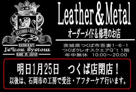 背中ロゴのコピー-(2).jpg