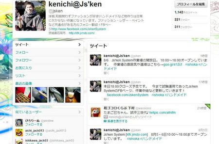 kenichi@Js'ken--jsken-さん.jpg